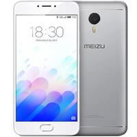 movil-m3-note-meizu-l681h-332sw-metal-plata-front-blanco