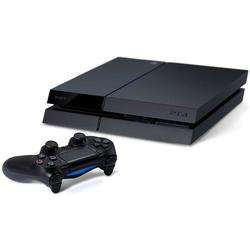 Consola Sony PlayStation 4 500GB Negra 8MB Ram Blu-ray