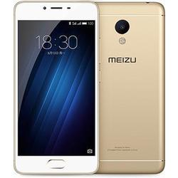 movil-meizu-m3s-y685h-216sw-metal-dorado-frontal-blanco