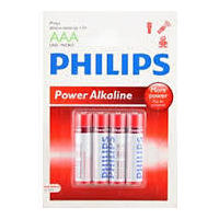 pila-alcalina-philips-aaa-lr03p4b-powerlife-blistesx4