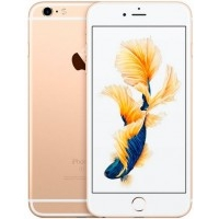 apple-iphone-6s-plus-128gb-dorado-reacondicionado