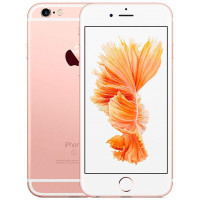 apple-iphone-6s-64gb-rosa-oro-r
