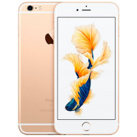 apple-iphone-6s-16gb-oro-r